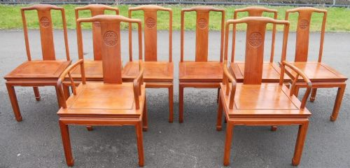 Set of Eight Oriental Teak Dining Chairs
